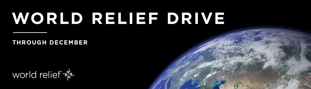 World Relief Drive